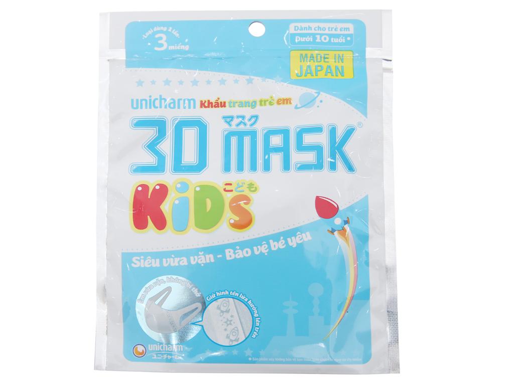 Khẩu trang cho bé Unicharm 3D Mask gói 3 cái 2