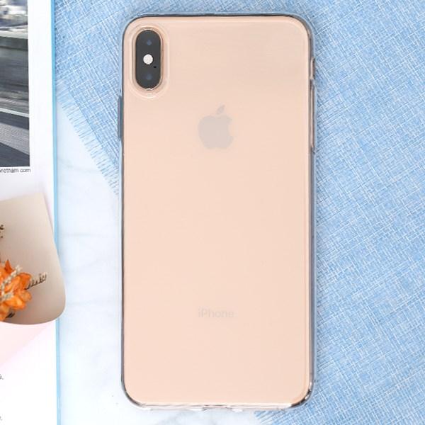 Ốp lưng iPhone XS Max Nhựa dẻo Nake Slim JM nude