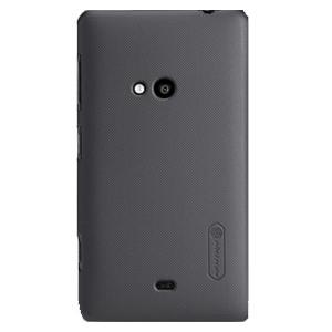 Ốp lưng Nokia Lumia 625