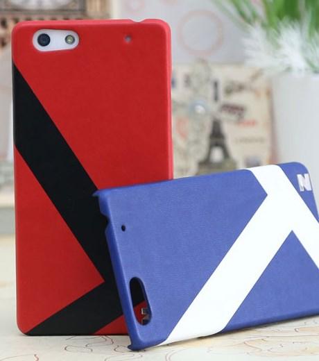 Ốp lưng - Flipcover điện thoại Ốp lưng da Oppo R1 Zenus