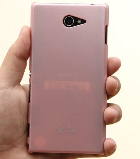 Ốp lưng - Flipcover điện thoại Ốp lưng Sony Xperia M2