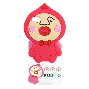 Ốp lưng iPhone SE Nhựa hình thú OSMIA Kobito
