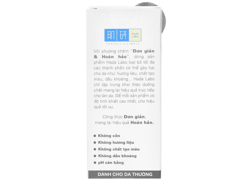 Dung dịch dưỡng ẩm tối ưu Hada Labo Advanced Nourish 100ml 7