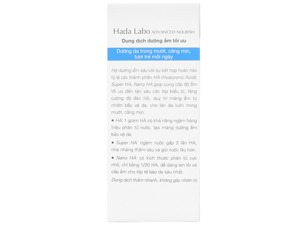 Dung dịch dưỡng ẩm tối ưu Hada Labo Advanced Nourish 100ml 6