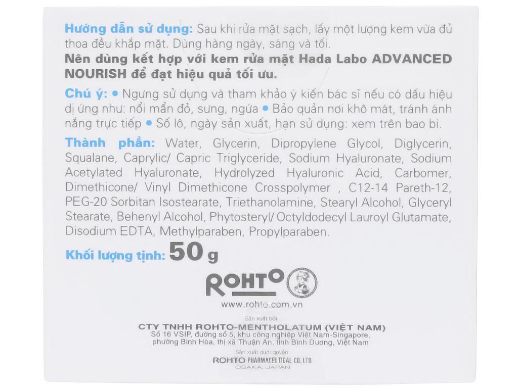 Kem dưỡng ẩm tối ưu Hada Labo Advanced Nourish 50g 6