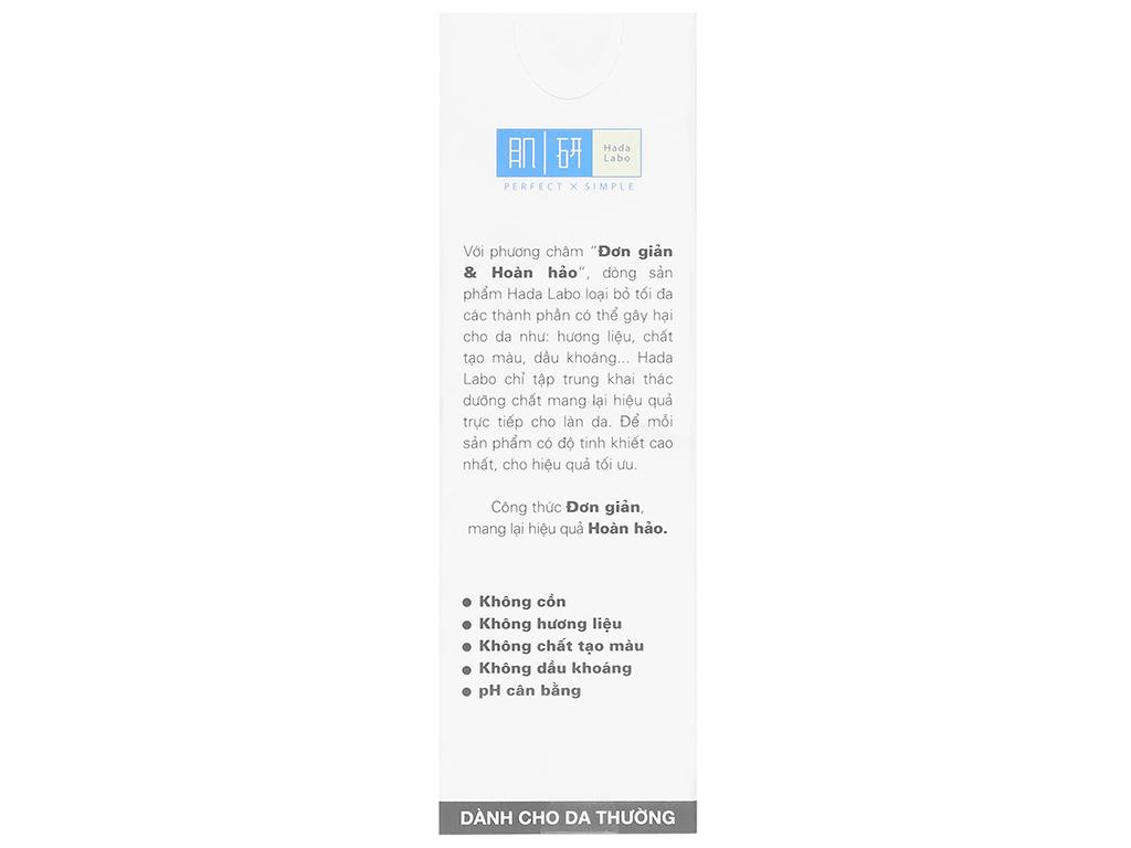 Dung dịch dưỡng ẩm tối ưu Hada Labo Advanced Nourish 170ml 5