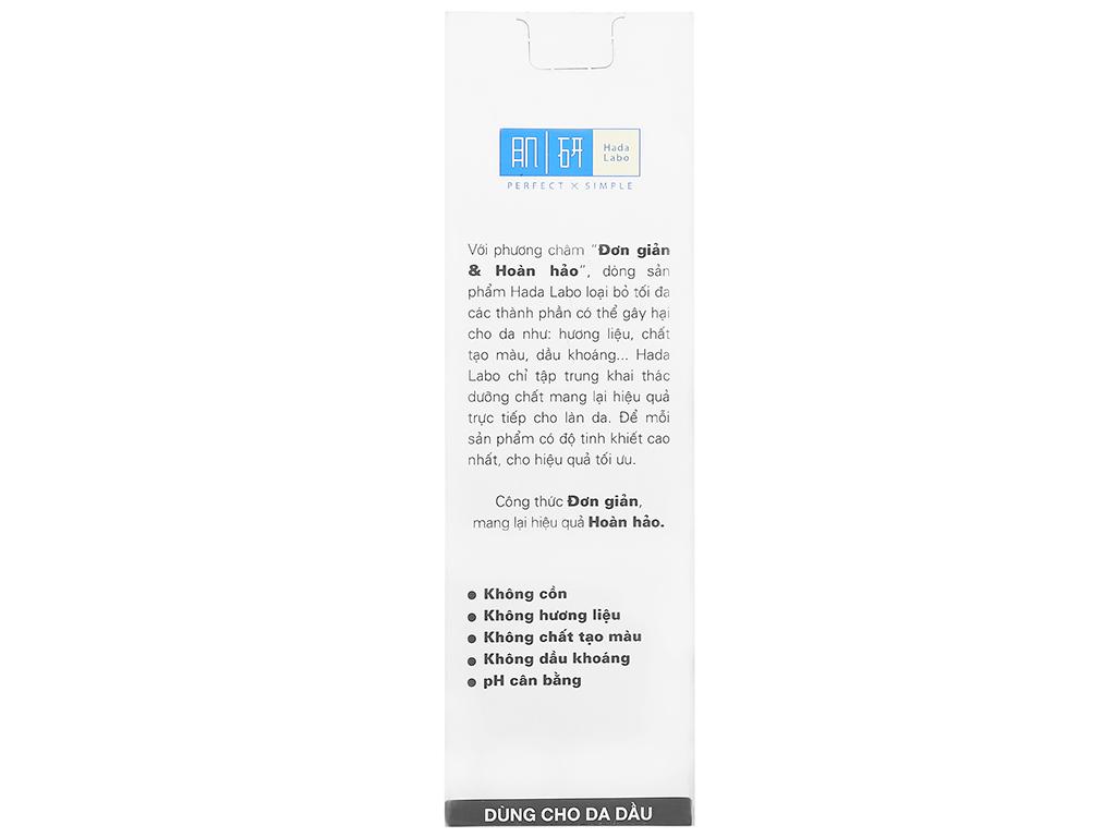 Dung dịch dưỡng ẩm tối ưu Hada Labo Advanced Nourish cho da dầu 170ml 5