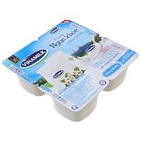 Sữa chua Vinamilk không Đường 100g (4 hộp)
