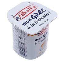 Sữa chua Elle & Vire vị Mật ong kiểu Hy Lạp 125g
