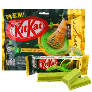 Bánh xốp KitKat trà xanh 136g (17g x 8 thanh)