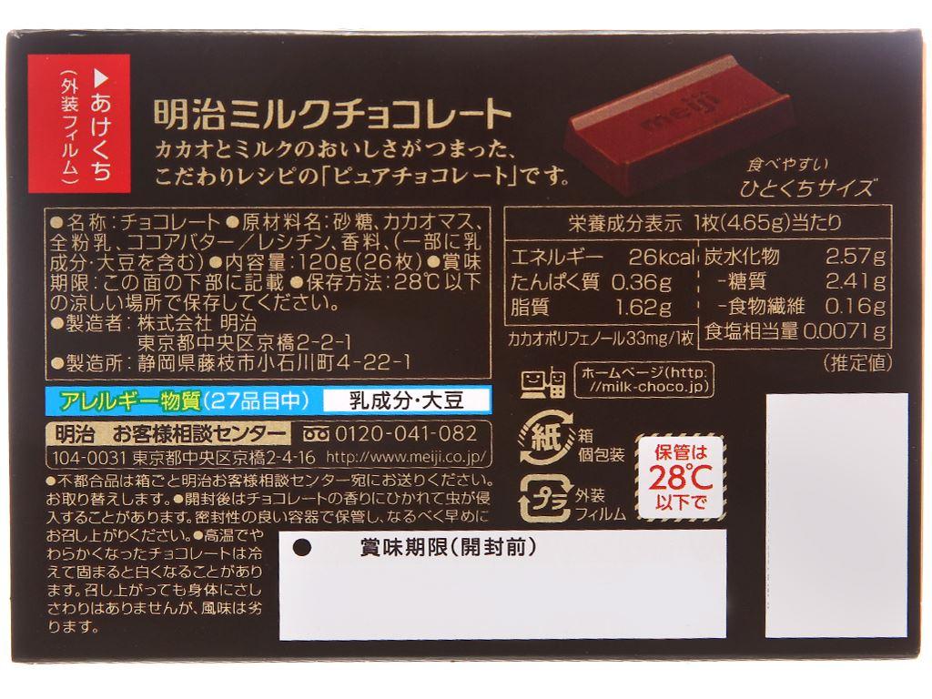 Socola sữa Meiji hộp 120g 2