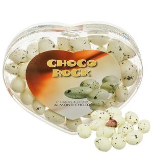 Kẹo socola nhân hạnh nhân Choco Rock hộp 250g