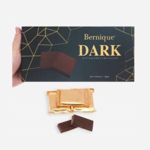Socola đen Bernique hộp 180g