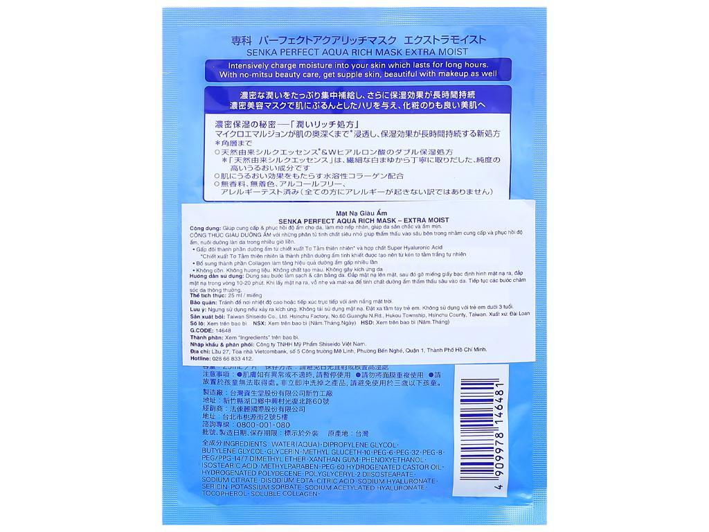 Mặt nạ Senka Perfect Aqua Rich giàu ẩm 25ml 2