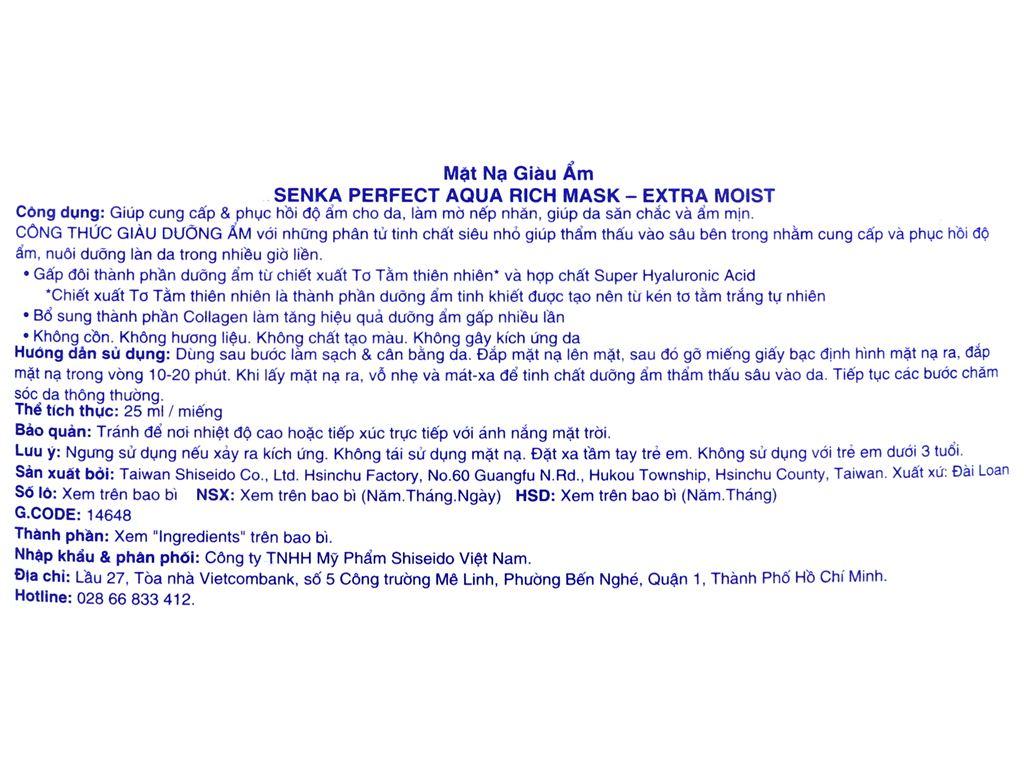 Mặt nạ Senka Perfect Aqua Rich giàu ẩm 25ml 3