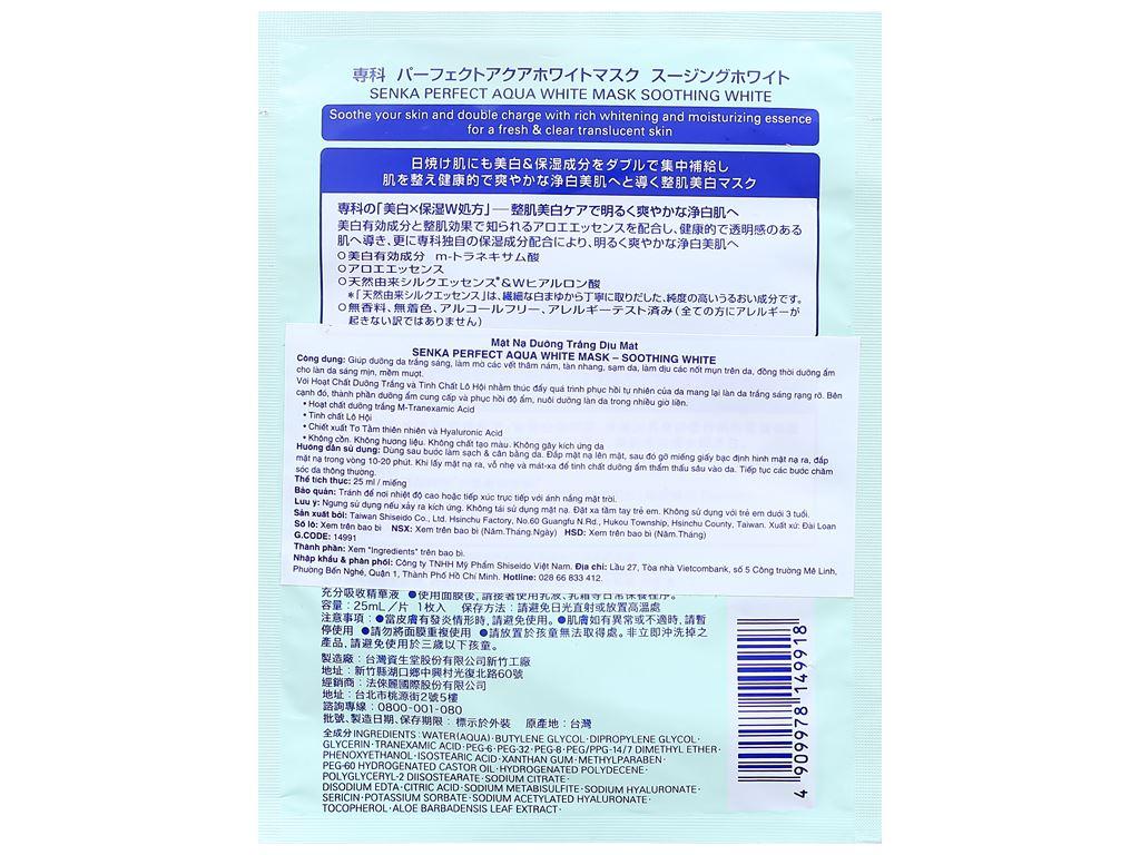 Mặt nạ Senka Perfect Aqua White dưỡng trắng dịu mát 25ml 2