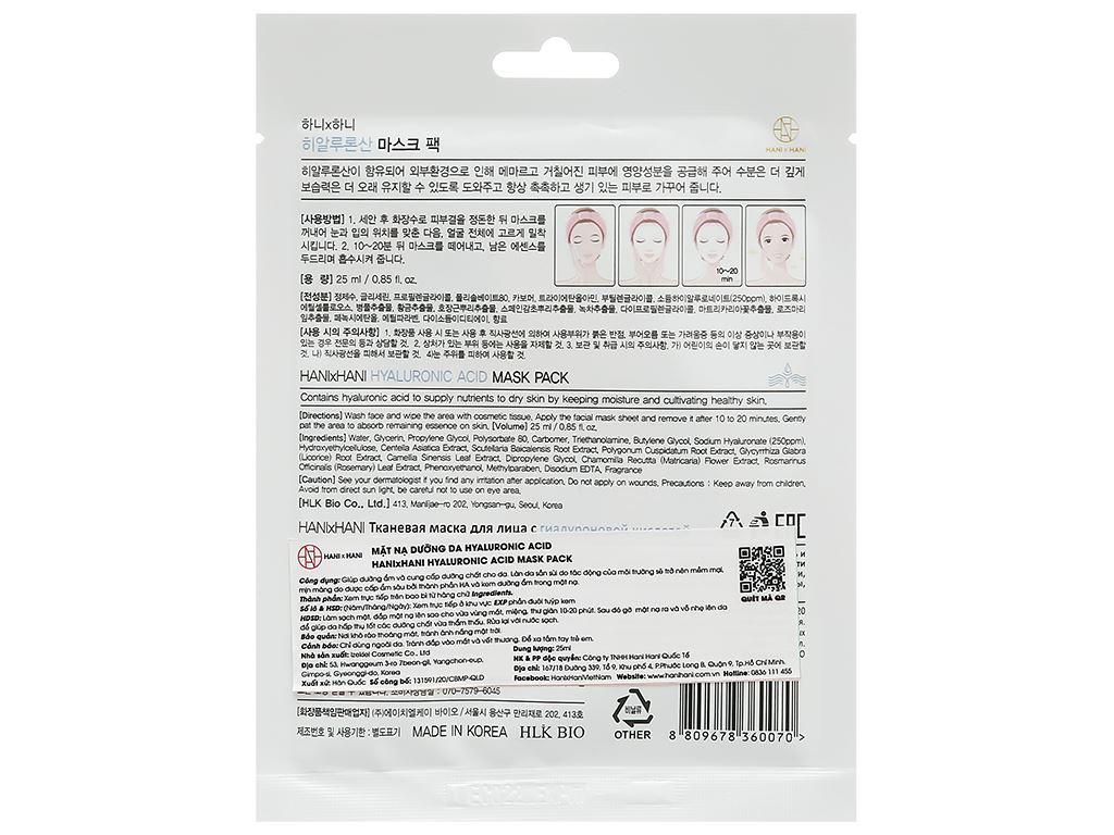 Mặt nạ dưỡng da tinh chất hyaluronic Hani Hani 25ml 2