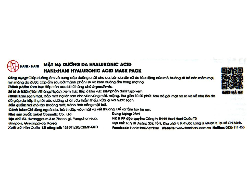 Mặt nạ dưỡng da tinh chất hyaluronic Hani Hani 25ml 3