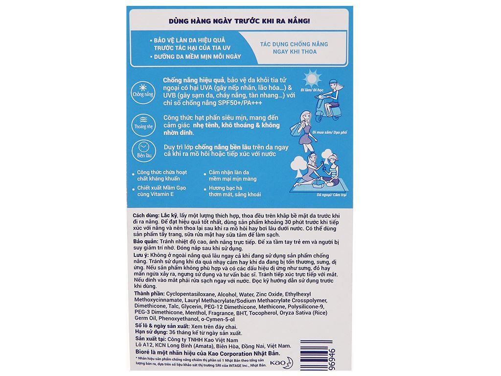 Sữa chống nắng Bioré kháng khuẩn mát lạnh SPF 50+/PA+++ 25ml 5