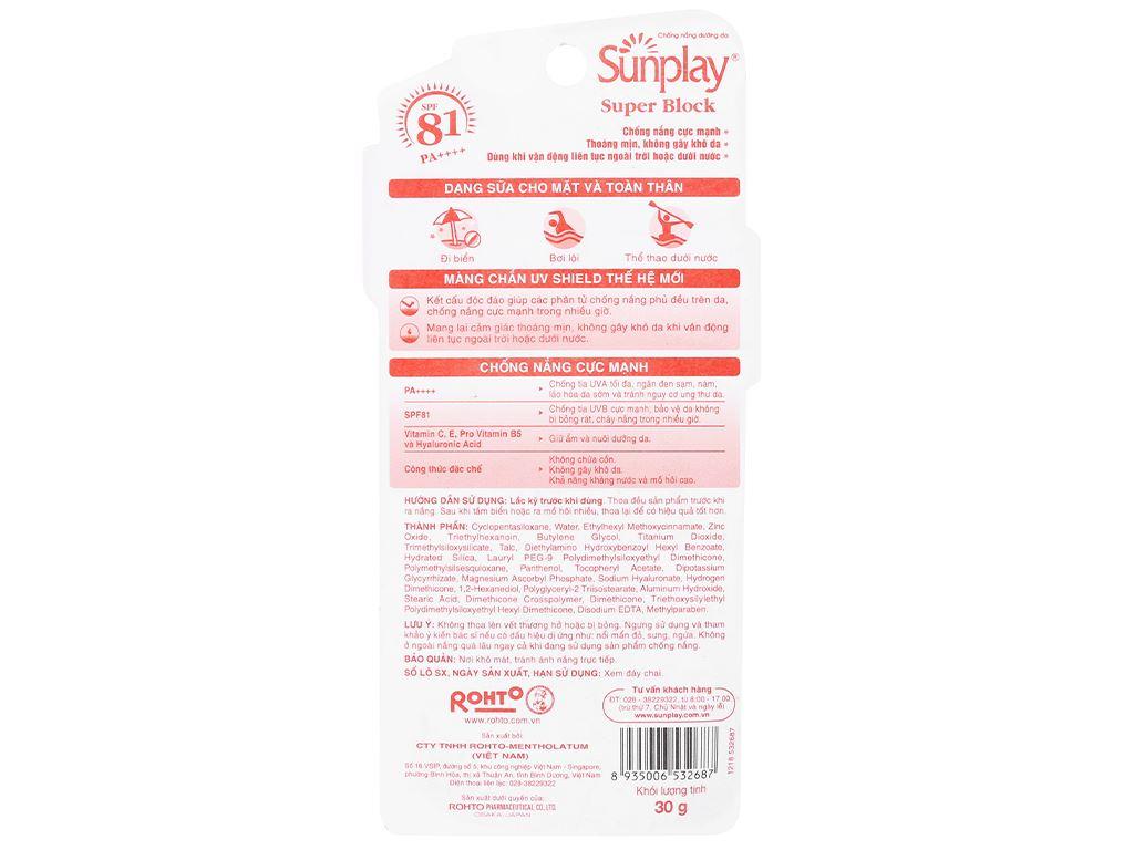 Sữa chống nắng cực mạnh Sunplay Super Block kháng nước tốt SPF 81/PA++++ 30g 4