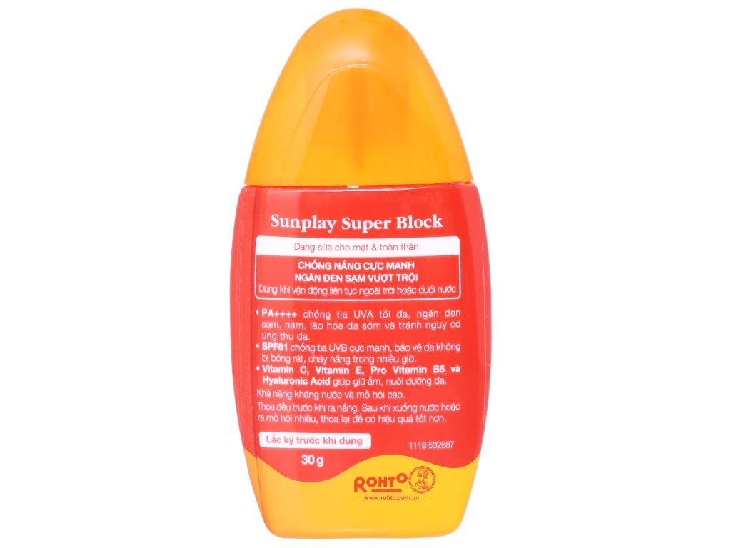 Sữa chống nắng cực mạnh Sunplay Super Block kháng nước tốt SPF 81/PA++++ 30g 6