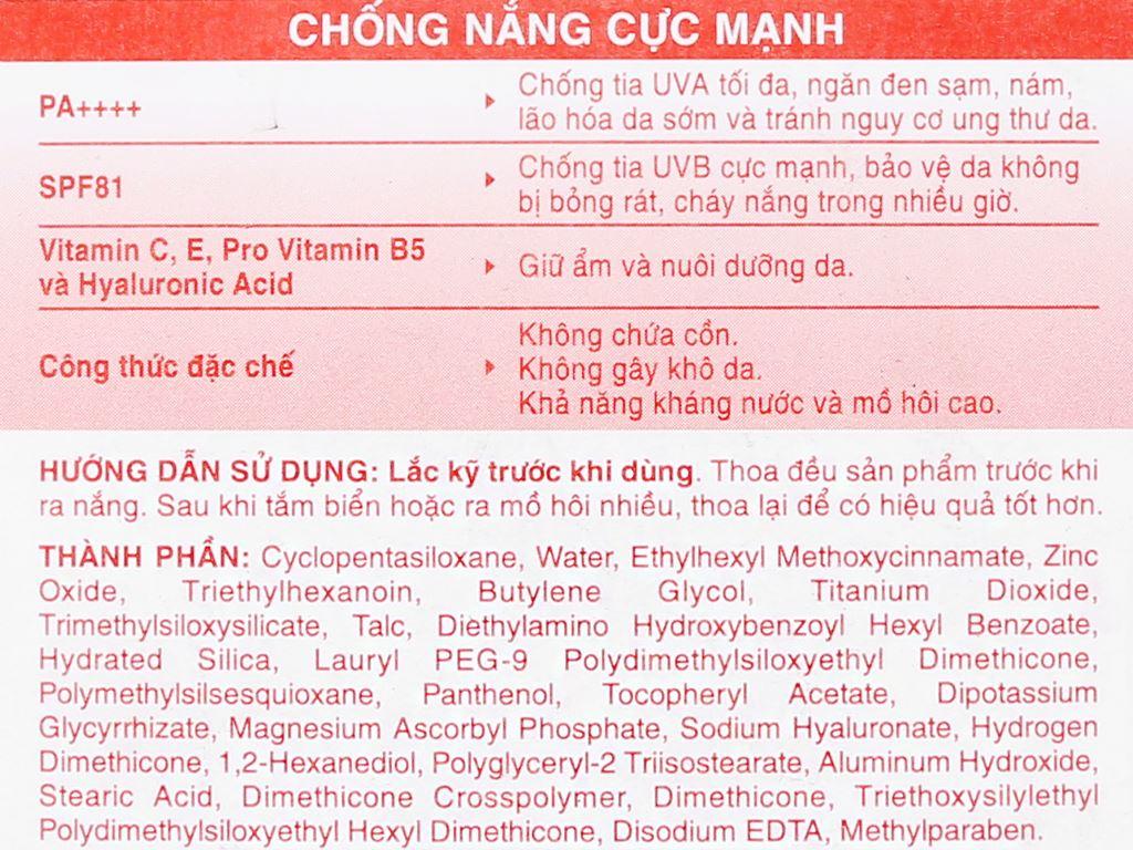 Sữa chống nắng cực mạnh Sunplay Super Block kháng nước tốt SPF 81/PA++++ 30g 8