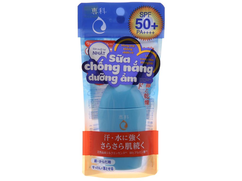 Kem chống nắng Senka dưỡng ẩm spf 50/pa++++ 40ml 3