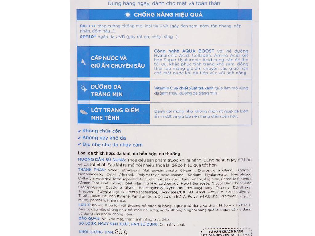 Gel chống nắng Sunplay Skin Aqua dưỡng da trắng mịn SPF 50+/PA++++ 30g 7