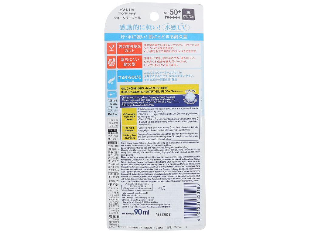 Gel chống nắng màng nước Bioré UV Aqua Rich SPF 50+/PA++++ 90ml 2
