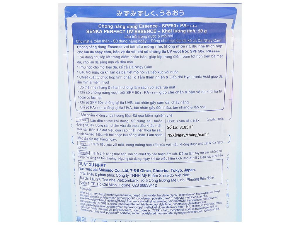 Chống nắng Senka Perfect UV Essence SPF 50+/PA++++ 50g 5