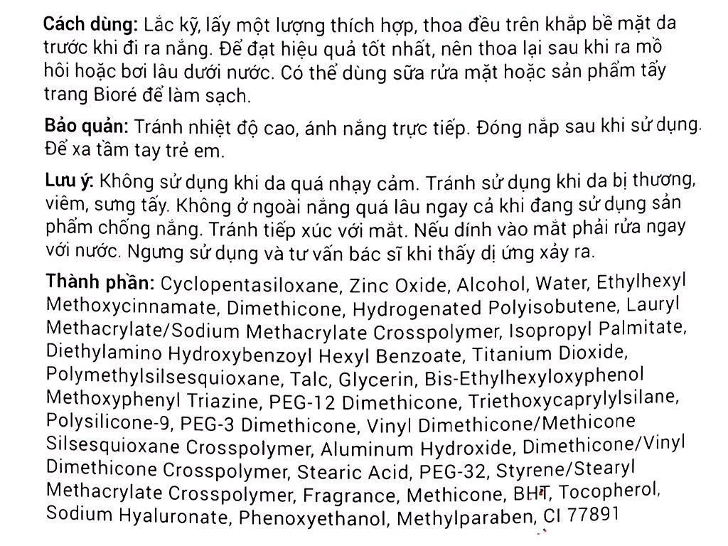 Sữa chống nắng Bioré kiềm dầu SPF 50+/PA++++ 30ml 5