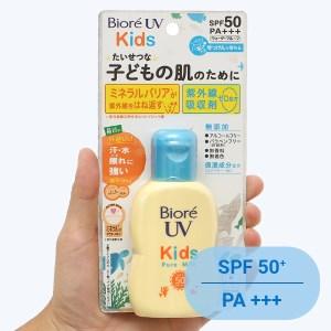Sữa chống nắng an toàn cho trẻ em Bioré SPF 50/PA+++ 70ml