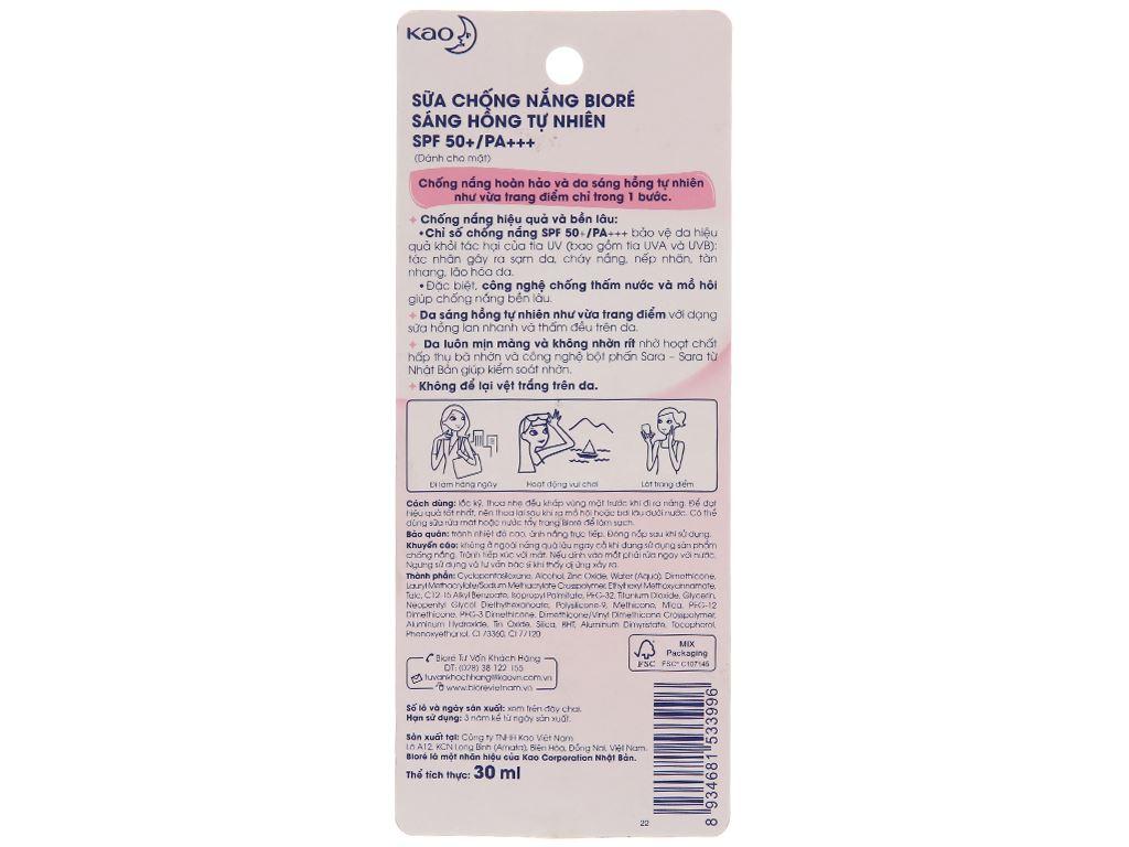 Sữa chống nắng Bioré UV sáng hồng tự nhiên SPF 50+/PA+++ 30ml 3