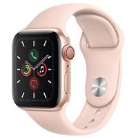 Apple Watch S5 LTE 40mm viền nhôm dây cao su
