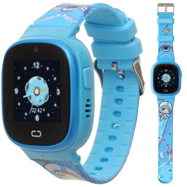 Đồng hồ thông minh trẻ em Kidcare 08S