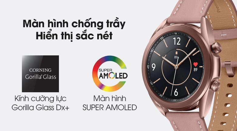 Đồng hồ Samsung Galaxy Watch 3 41mm trang bị mặt kính cường lực và màn hình SUPER AMOLED