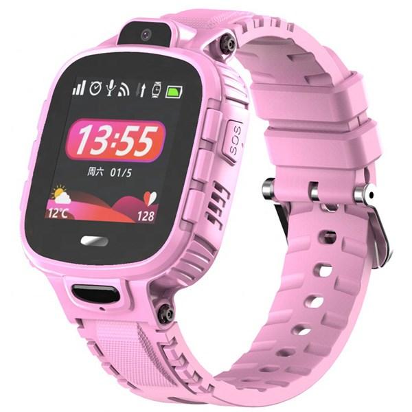 Đồng hồ định vị trẻ em Kidcare 26 hồng