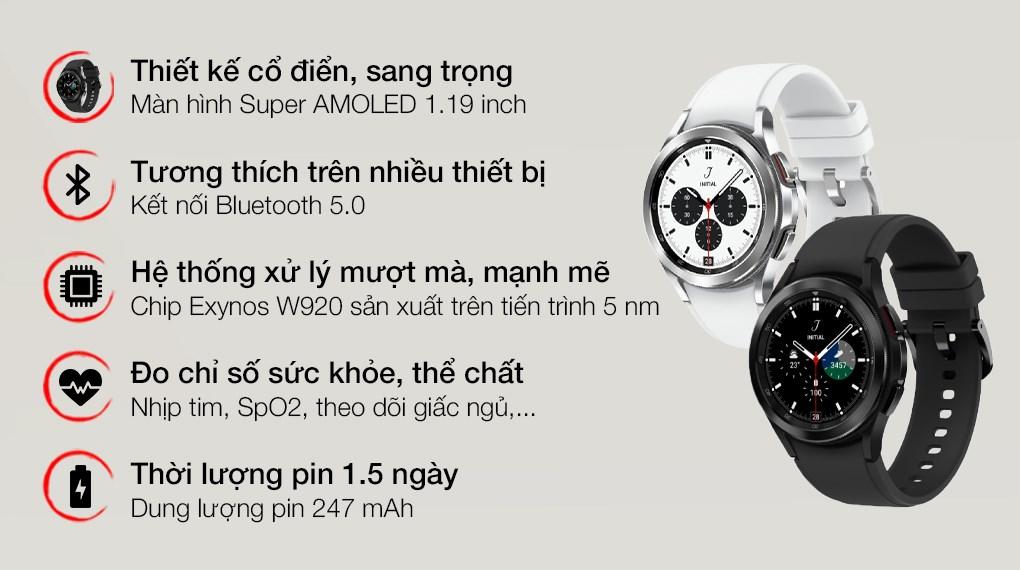 Galaxy Watch 4 Classic 42mm