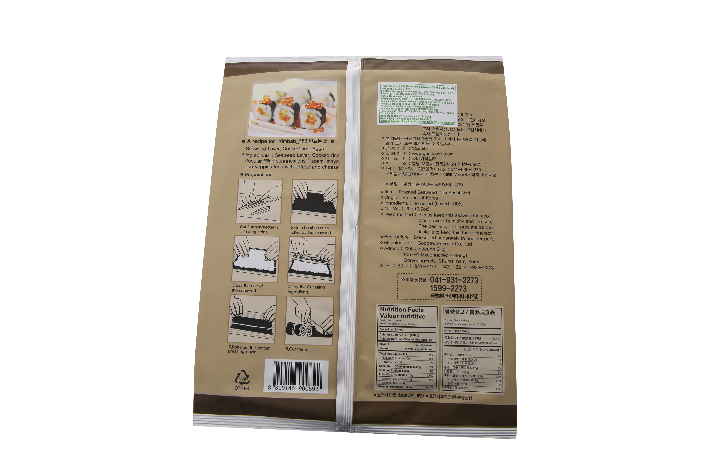 Rong biển cuộn cơm Godbawee 20g 3