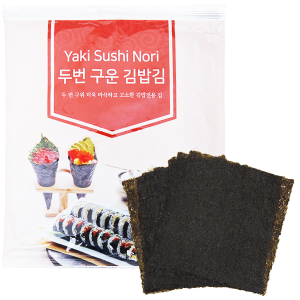 Rong biển cuộn cơm Seavege Yaki Sushi Nori 20g