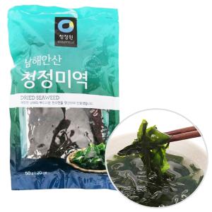 Rong biển nấu canh Chung Jung One 50g