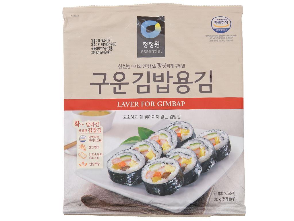 Rong biển cuộn cơm Essential 20g 1