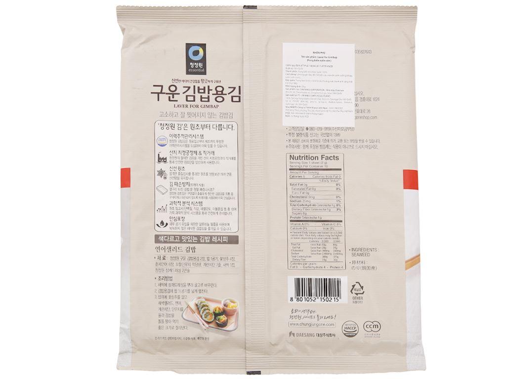 Rong biển cuộn cơm Essential 20g 2