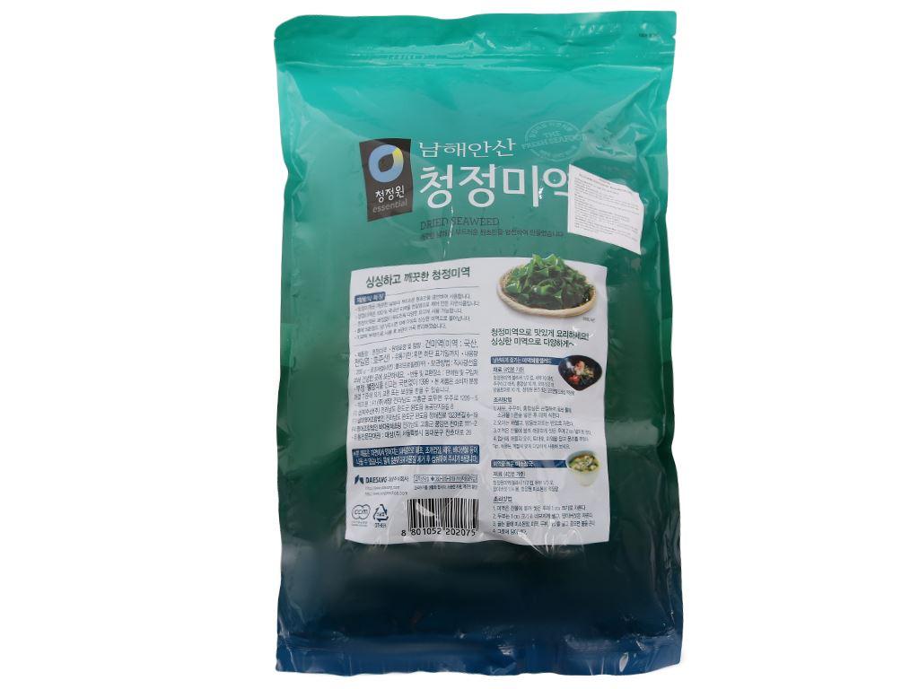 Rong biển nấu canh Chung Jung One 200g 2