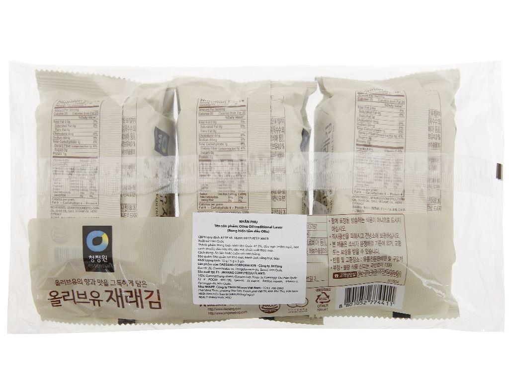 Rong biển ăn liền Chung Jung One tẩm dầu oliu 3 gói 5g 2