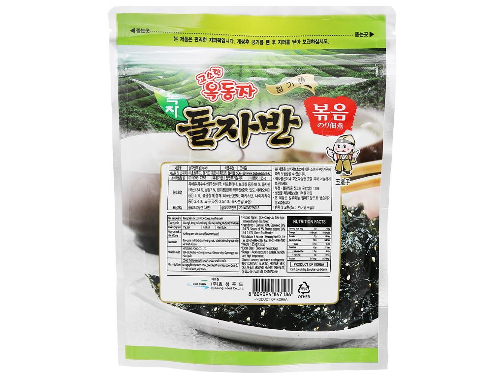 Rong biển rắc cơm Ock Dong Ja vị trà xanh gói 35g 3