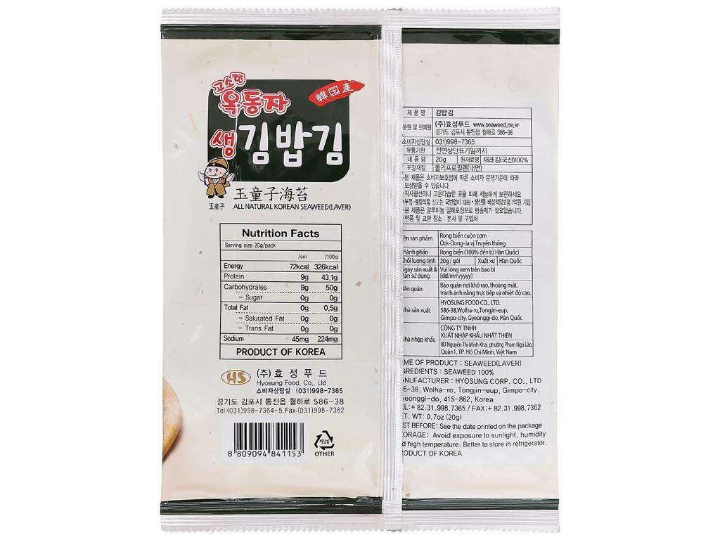 Rong biển cuộn cơm Ock Dong Ja vị truyền thống gói 20g 2