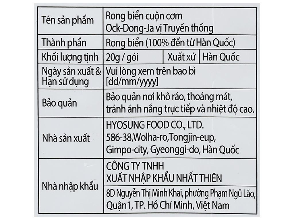 Rong biển cuộn cơm Ock Dong Ja vị truyền thống gói 20g 4