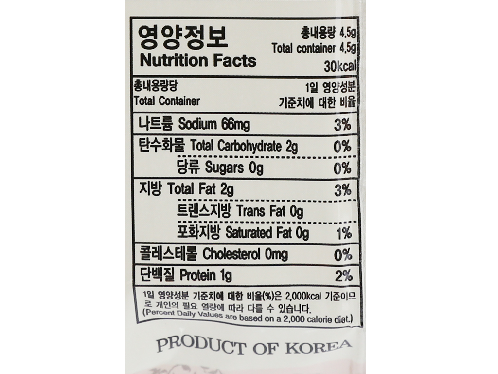 Rong biển ăn liền Ock Dong Ja vị trà xanh 3 gói 4.5g 6