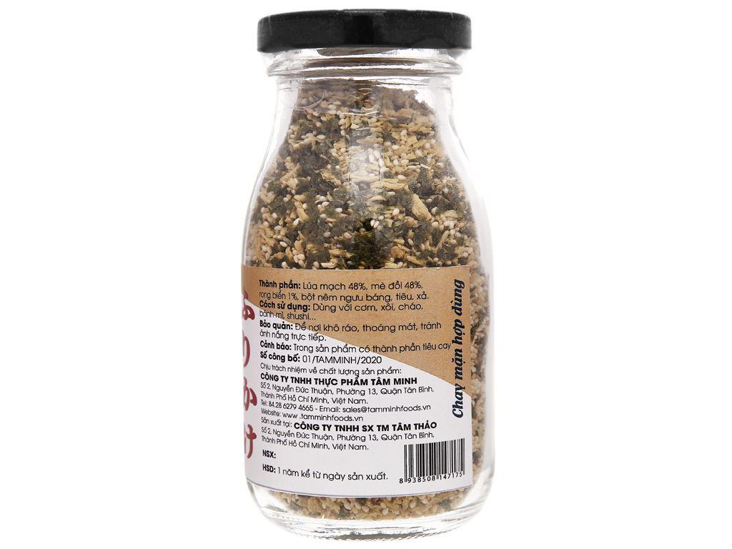 Gia vị rắc cơm lúa mạch rong biển Tâm Minh hũ 100g 2